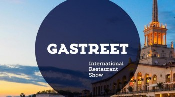 ИТОГИ Abat на Gastreet International Restaurant Show 2019